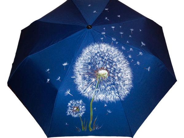 Зонт полуавтомат с одуванчиком 1190 руб.До 20.08.17 Скидка 60%! | Ярмарка Мастеров - ручная работа, handmade