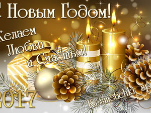 Новогоднее настроение | Ярмарка Мастеров - ручная работа, handmade