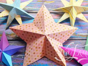 3 варианта сделать объемную звезду из бумаги. Ярмарка Мастеров - ручная работа, handmade.