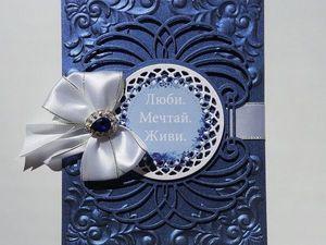"""Новинка в магазине — синяя бумага """"Южная ночь"""". Ярмарка Мастеров - ручная работа, handmade."""