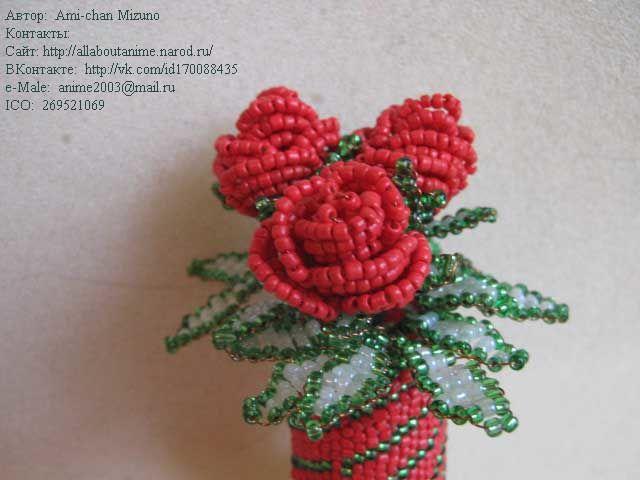 розы-малютки, виноградная салфетка