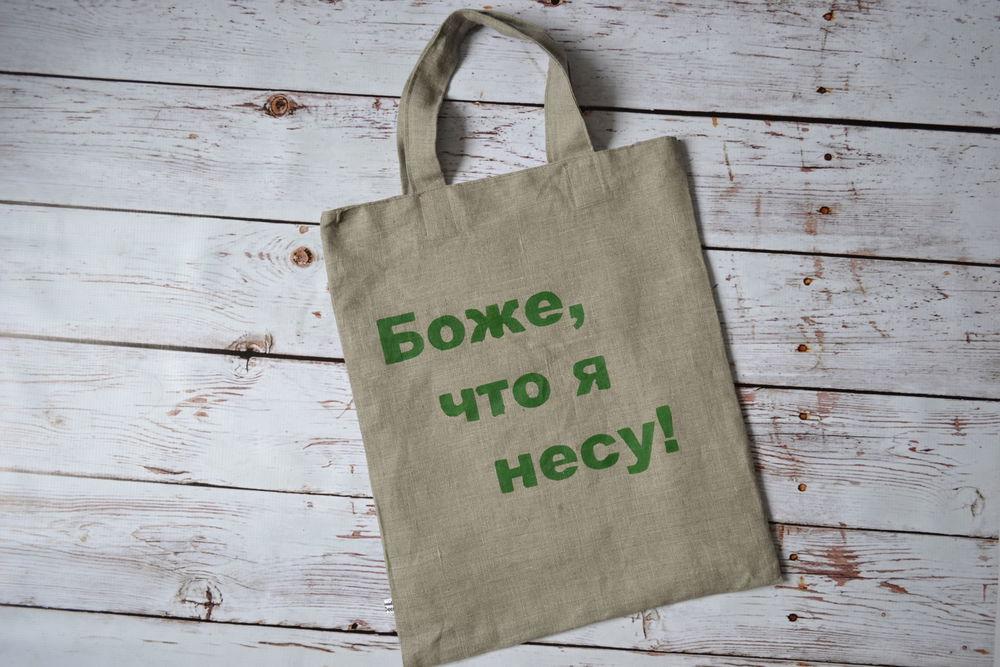 сумка для покупок, сумка летняя