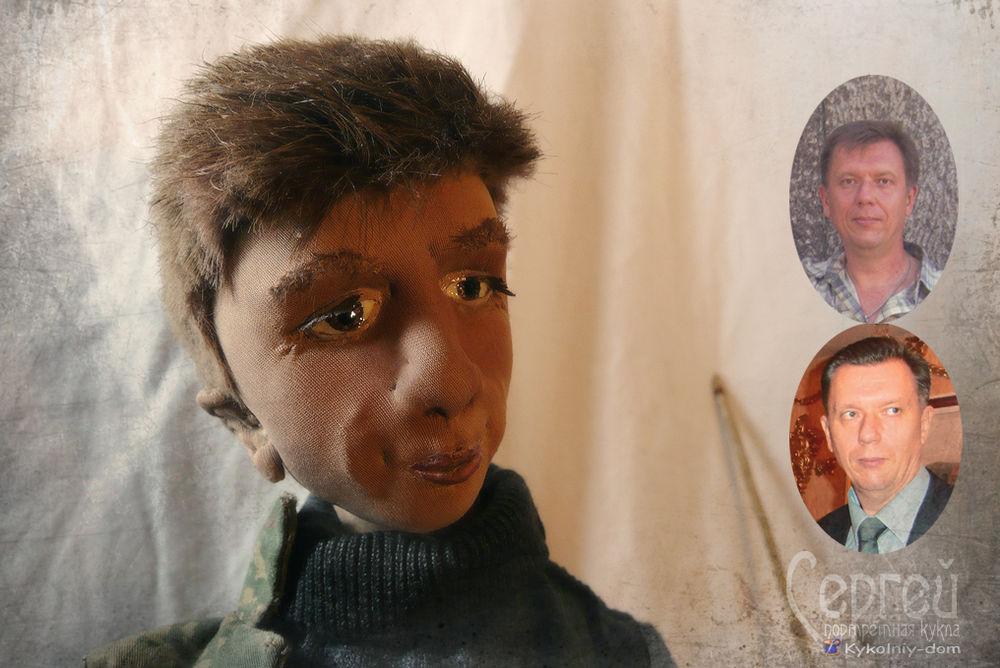 портретная кукла, охотник