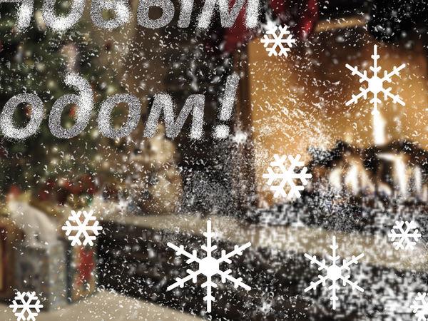 Красивая снежная открытка в Photoshop: мастер-класс | Ярмарка Мастеров - ручная работа, handmade