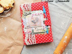 Кулинарная книга в подарок! Разыграем конфетку?!. Ярмарка Мастеров - ручная работа, handmade.