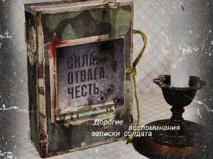Аукцион на тематическую фотопапку! ко Дню 9 мая!. Ярмарка Мастеров - ручная работа, handmade.
