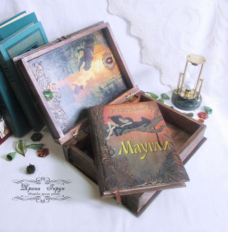 шкатулка книга