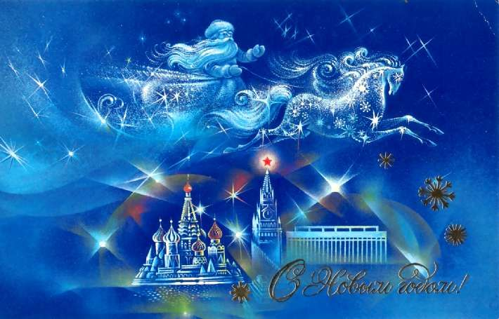 Советские новогодние открытки. Назад в прошлое!, фото № 8