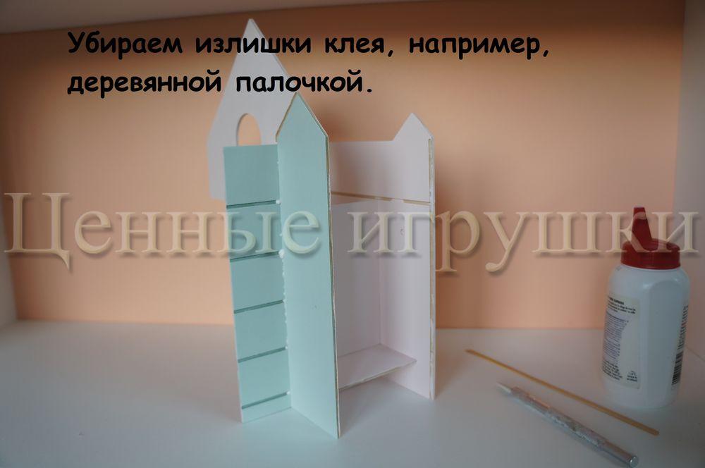 Мастер класс по сборке и оформлению кроватки домика., фото № 9