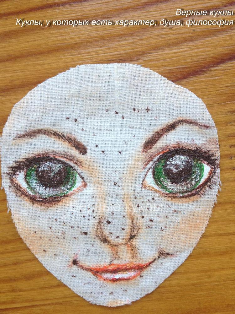 рисовать лицо кукле, нарисовать глаза кукле, шью куклу, подарок женщине