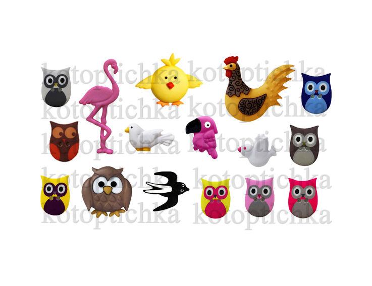 пуговицы птица, пуговицы сова, пуговицы цыпленок, пуговицы голубь, пуговицы ласточка, развивающая книжка, котоптичка