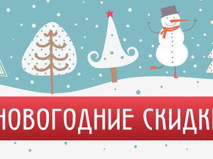 Акция!!! Две кожаные сумки за 4200 рублей. Ярмарка Мастеров - ручная работа, handmade.