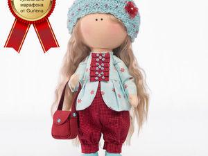 Наша кукла зяняла призовое место в кукольном марафоне. Ярмарка Мастеров - ручная работа, handmade.