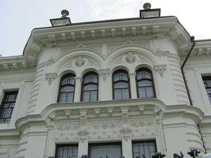 Тамбовская Жемчужина или особняк фабриканта Асеева. Ярмарка Мастеров - ручная работа, handmade.