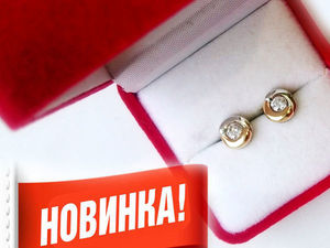 Новинка Rich Diamonds, серьги с бриллиантами. Ярмарка Мастеров - ручная работа, handmade.