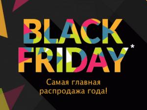 Черная-черная Пятница на Ярмарке Мастеров!!!. Ярмарка Мастеров - ручная работа, handmade.