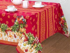 Магазинчик Уютный стиль — текстиль проводит конкурс!. Ярмарка Мастеров - ручная работа, handmade.