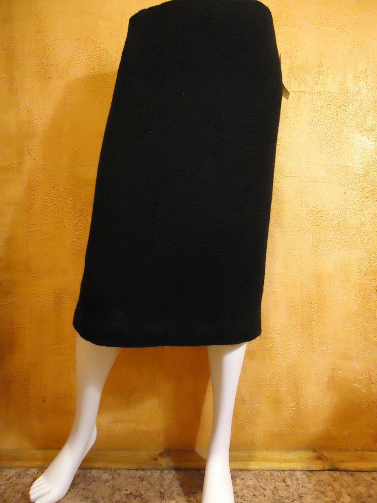 акция магазина, юбки зимние недорого, юбка зимняя, акция февраля, юбка трикотажная