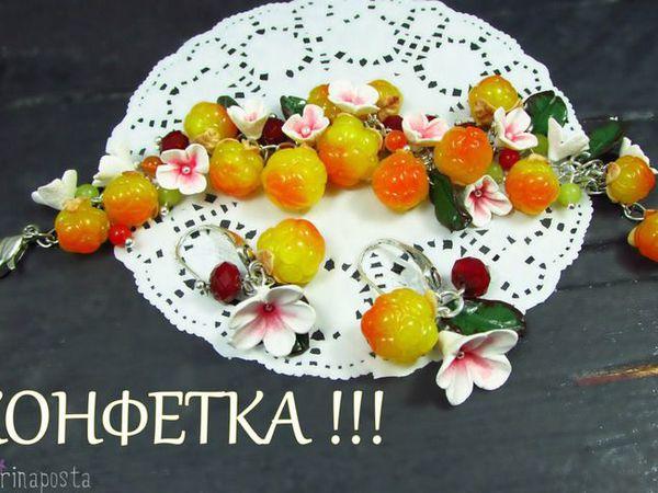 Магазин Marinaposta проводит розыгрыш конфетки! | Ярмарка Мастеров - ручная работа, handmade