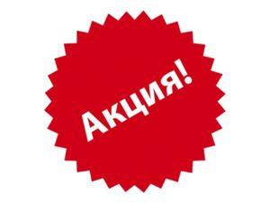Акция! 21-22 августа. Пр покупке кольца, серьги -в ПОДАРОК. Ярмарка Мастеров - ручная работа, handmade.