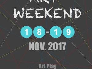 Участвую в ярмарке 18-19 Art Weekend. Ярмарка Мастеров - ручная работа, handmade.