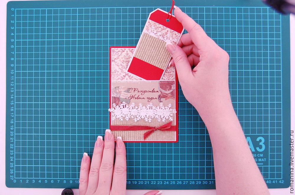 Открытка, как сделать открытку с кармашком