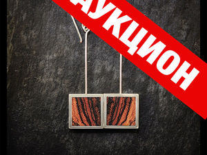 Аукцион Panwoods серьги Tiger | Ярмарка Мастеров - ручная работа, handmade