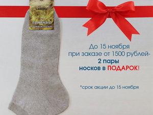 Приятные подарки!. Ярмарка Мастеров - ручная работа, handmade.