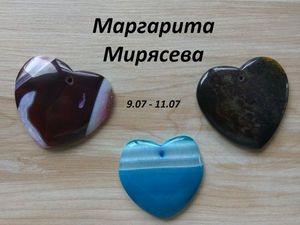 Марафон на бусины и подвески из камней!. Ярмарка Мастеров - ручная работа, handmade.
