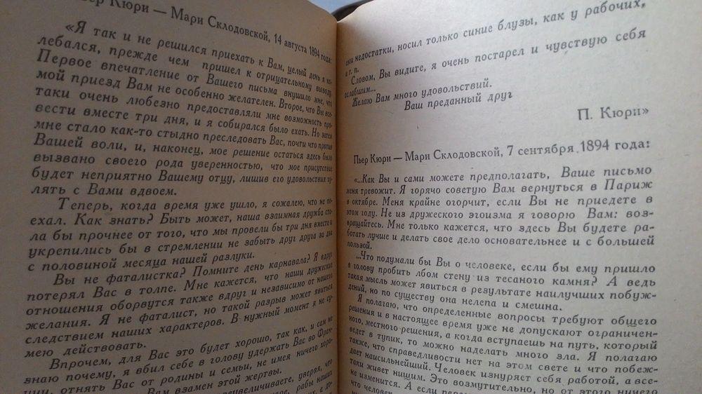 книга винтажная, букинистическая книга