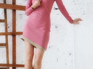 Новинка! Спортивное платье с отделкой Нюд!. Ярмарка Мастеров - ручная работа, handmade.