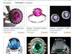 Акция на украшения ,каждое по 1000 рублей.. Ярмарка Мастеров - ручная работа, handmade.