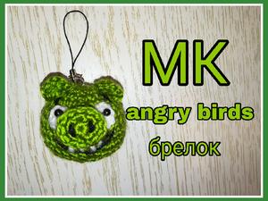 Вяжем свинку-брелок из «Angry Birds». 1 часть. Ярмарка Мастеров - ручная работа, handmade.