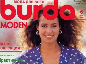 Burda Moden № 6/1989. Технические рисунки. Ярмарка Мастеров - ручная работа, handmade.