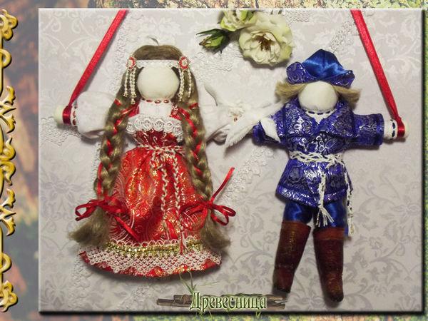 Создаем куклу Неразлучники по мотивам славянского оберега | Ярмарка Мастеров - ручная работа, handmade