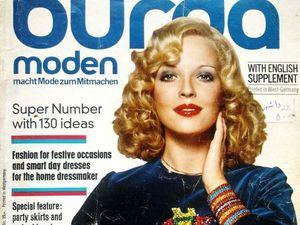 Парад моделей Burda Moden № 12/1973, Немецкое Издание. Ярмарка Мастеров - ручная работа, handmade.