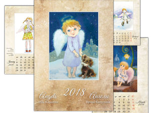 Календарь на 2018 год !. Ярмарка Мастеров - ручная работа, handmade.