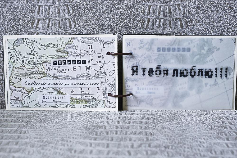 Чековая книжка желаний в чёрной кожаной обложке, фото № 27