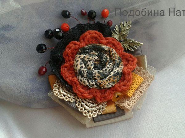 Текстильная брошь ,,Осенний вальс