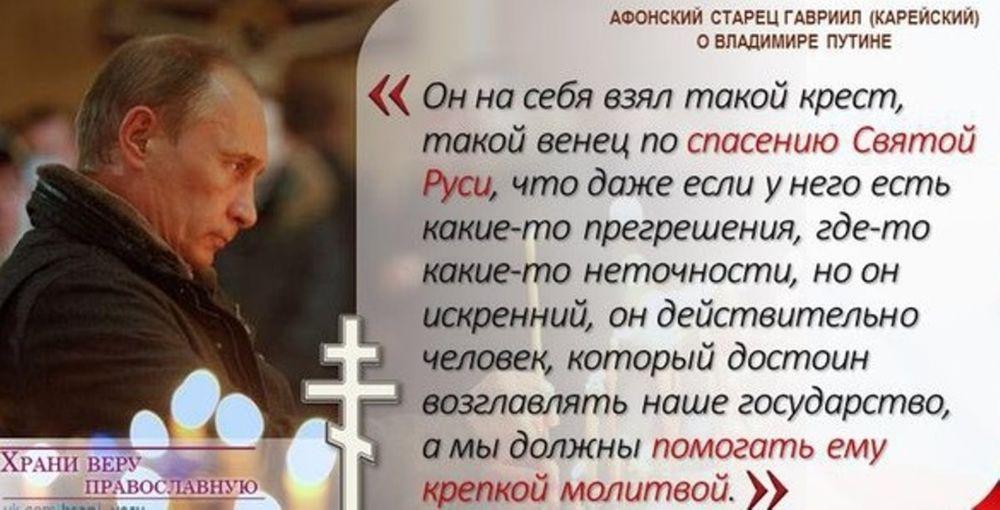 Оптинский старец. Рассказ / Православие.Ru