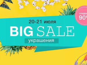 Распродажа «big Sale: украшения» | Ярмарка Мастеров - ручная работа, handmade
