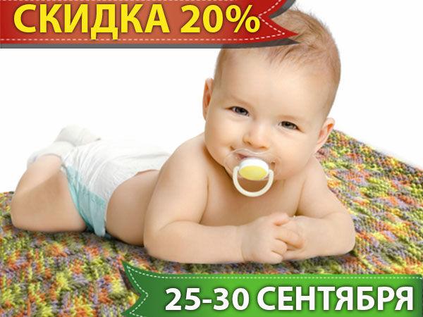 Скидка 20% на детские пледы! Последний день распродажи! | Ярмарка Мастеров - ручная работа, handmade
