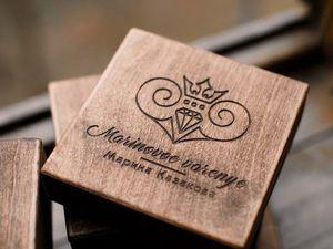 Эксклюзивная Упаковка   Ярмарка Мастеров - ручная работа, handmade