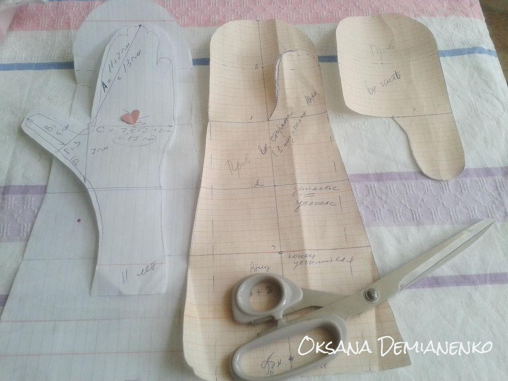 Как сшить детские рукавицы болоневые 87