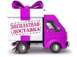 Бесплатная доставка по всей России | Ярмарка Мастеров - ручная работа, handmade