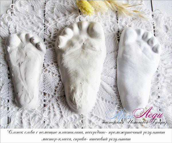 Делаем отпечаток ручки и ножки малыша, фото № 2