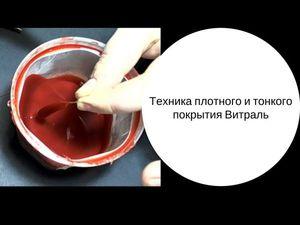 Заливаем заготовки двумя способами: техника тонкого и плотного покрытия Витраль. Ярмарка Мастеров - ручная работа, handmade.