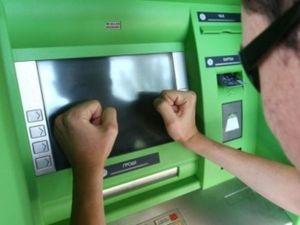 Что делать, если банкомат не вернул карту. Ярмарка Мастеров - ручная работа, handmade.