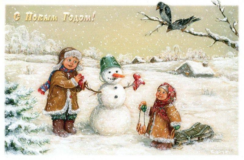 новый год, поздравляю, марисабель, все в твоих руках