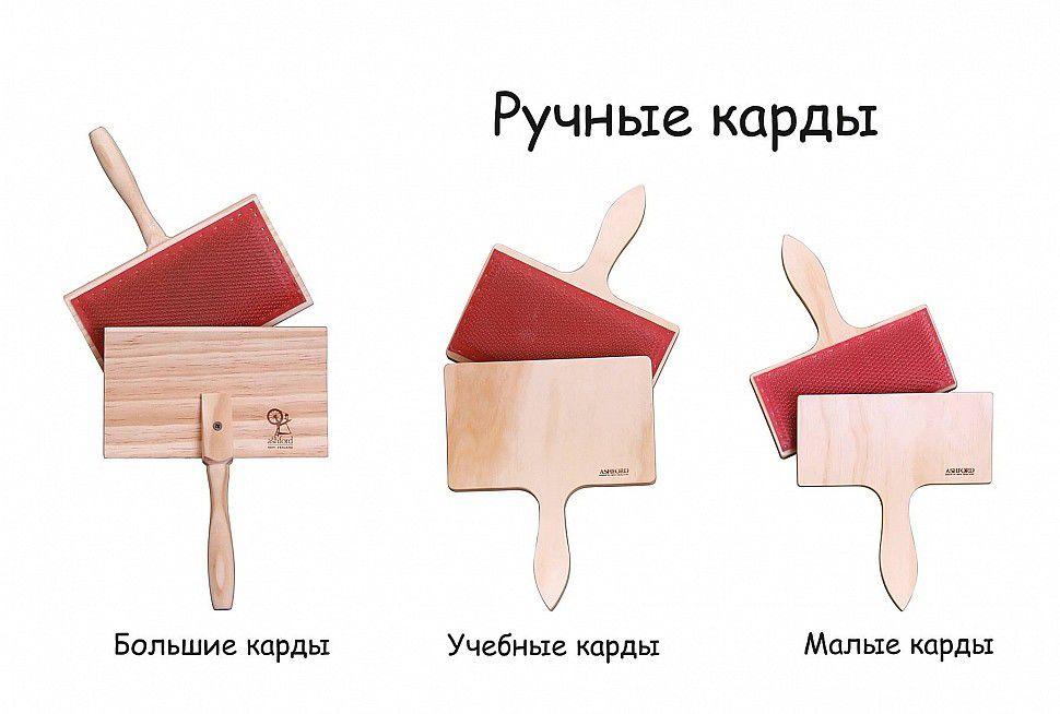 студия украса, студия в москве, мастерская украса